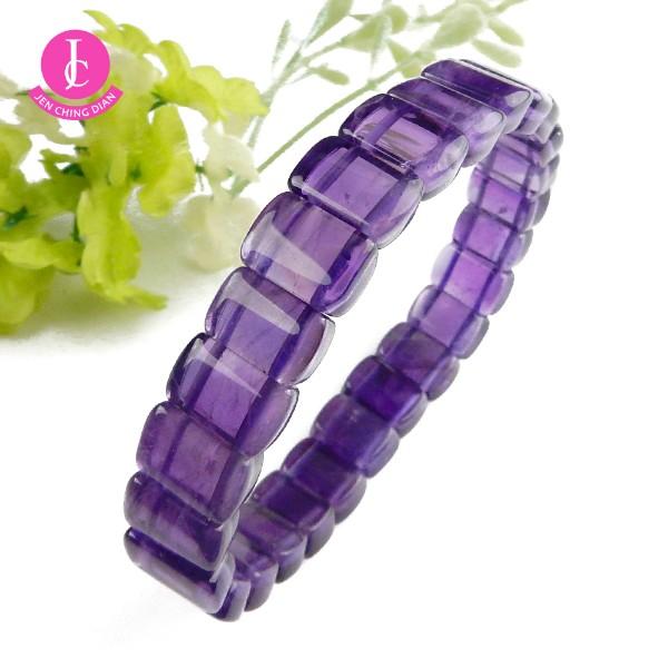 天然紫水晶手排