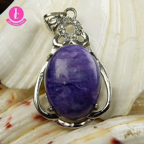 天然紫龍晶墜