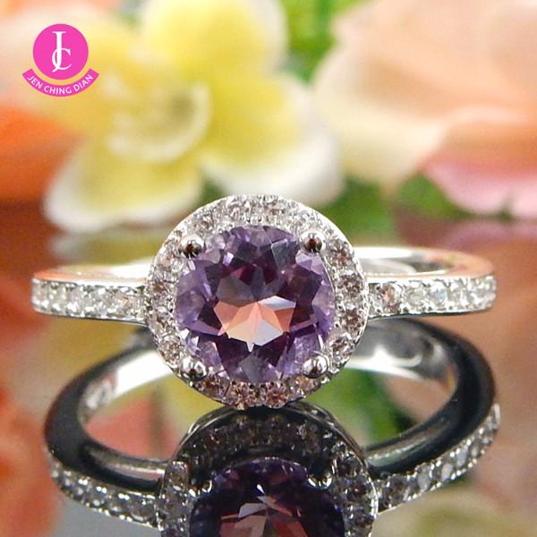 天然紫水晶戒指