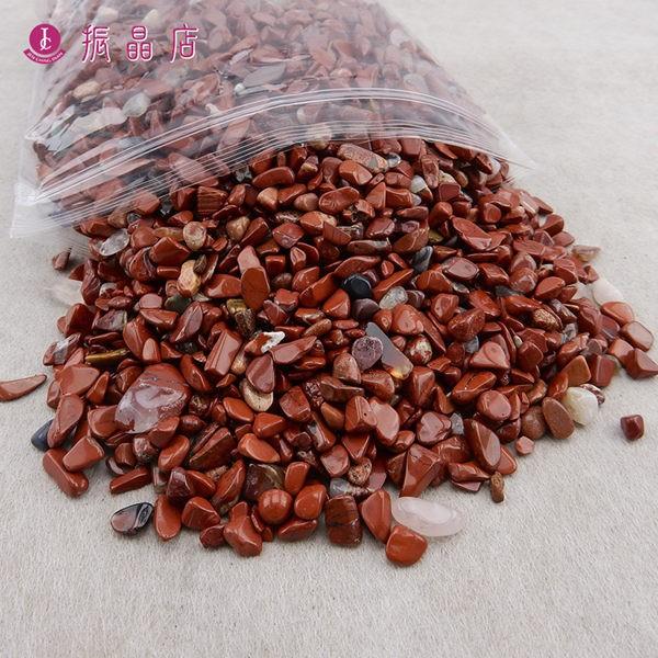 天然紅碧玉碎石(細)1公斤裝
