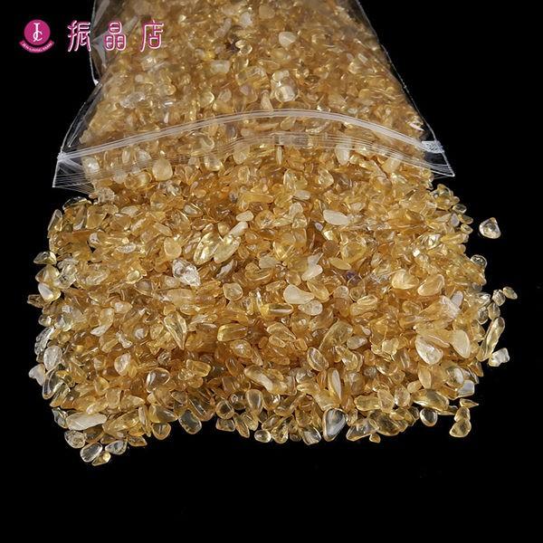 天然黃水晶碎石(細)1公斤裝