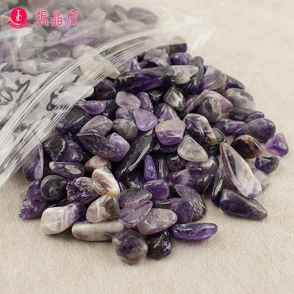 天然紫水晶碎石1公斤裝