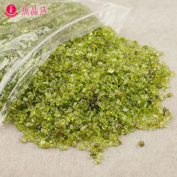 天然橄欖石碎石1公斤裝