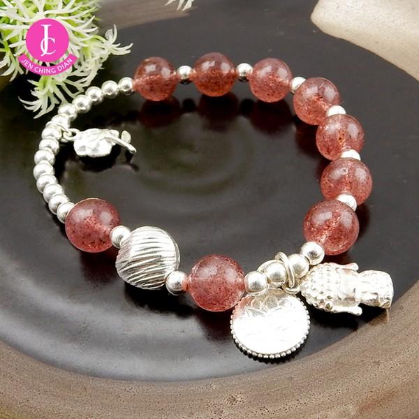 天然草莓晶手鍊